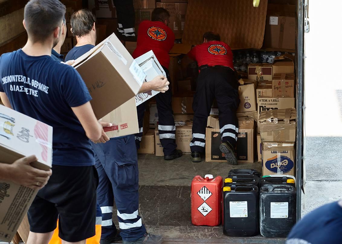You are currently viewing Ανθρωπιστική βοήθεια για τους πυρόπληκτους στην Εύβοια